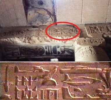 el legado cultura de egipto: