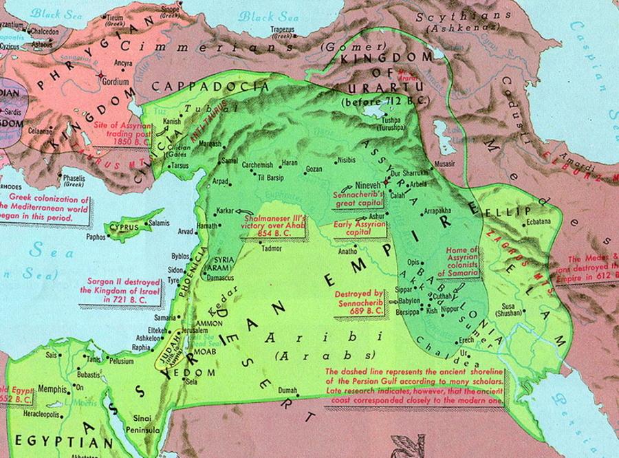 Assyrian Empire - City of Ashur - Assur