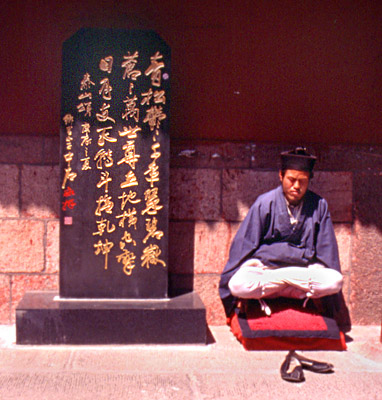 the practice of taoism in china and the concept behind it Taoism, also known as daoism, is an indigenous chinese religion often  associated  taoism, but more recently a continuity of belief and practice  between these has  taoist ideas and early writings long precede any  organizational structure.