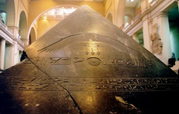 Secrets Of The Great Pyramids