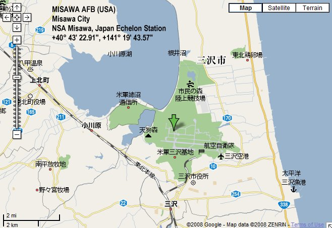Misawa Japan  city images : ECHELON Japan: Code Name Ladylove | Jamahiriya News Agency Resource ...