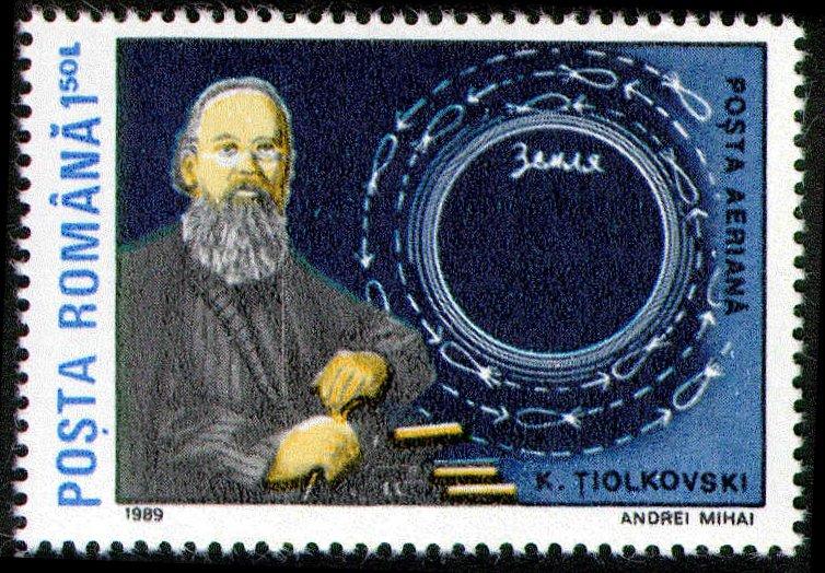 konstantin tsiolkovsky essay