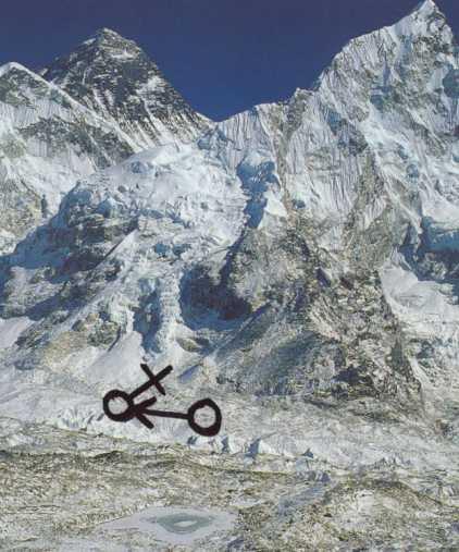 himalaya mountains yeti
