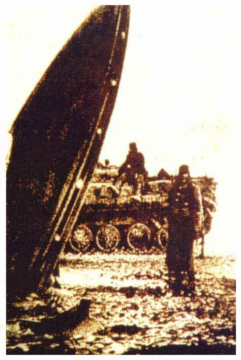Pegasus Research Consortium  The UFO Files