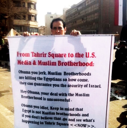 MORSI OVERTHROWN! Egypt Rejects Obama's Muslim Brotherhood Candidate