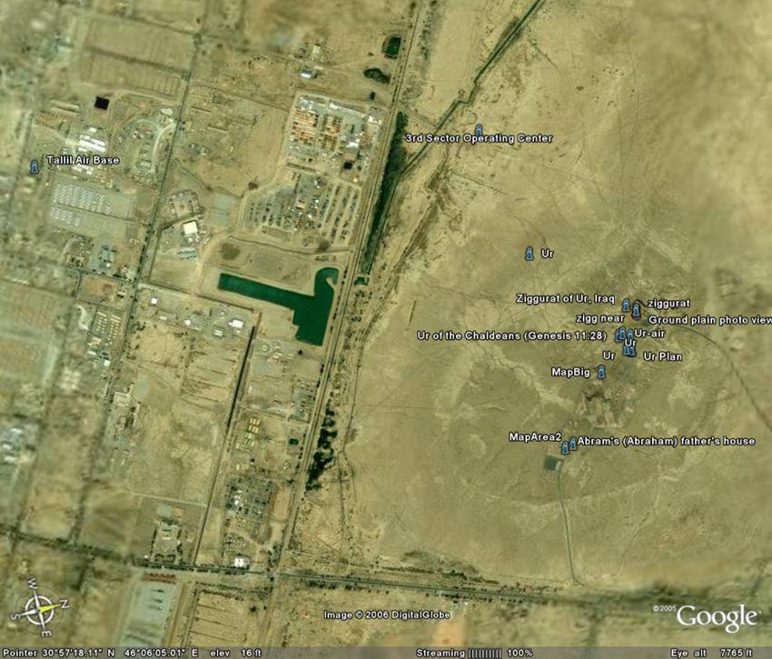 Star Gate Found in Iraq